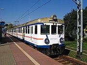 EN57-880