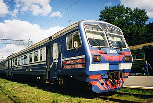 Russian electric multiple train