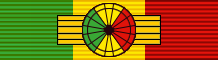 ETH Order of the Star of Ethiopia - Grand Cross BAR