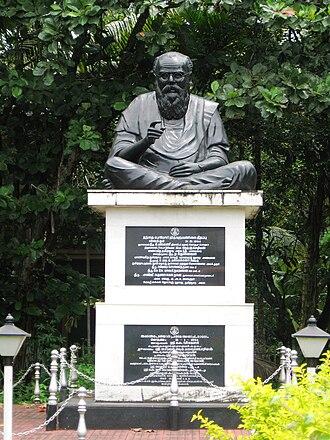 Periyar E. V. Ramasamy - E.V. Ramasamy statue at Vaikom town in Kottayam, Kerala