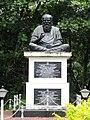 EVR Statue, Vaikom.JPG