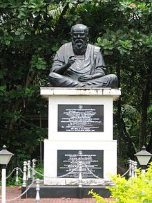 Periyar E. V. Ramasamy - Wikipedia, the free encyclopedia