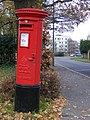 E VIII R post box (1936-7), Walton-on-Thames. - Flickr - sludgegulper.jpg