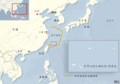 East China Sea Air Defense Identification Zone (chinese).png