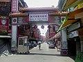 East Entrance of Raohe Street Night Market 20120502.jpg