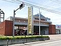 East Yamanashi Fire Department.JPG