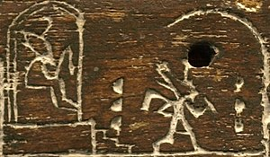 Sed festival - Detail from an ebony label of the First Dynasty pharaoh Den, depicting him running around the ritual boundary markers as part of the Sed festival