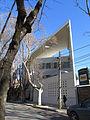 Edificio en la diagonal de Talca (11594321053).jpg