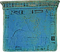 Egyptian - Pectoral, Jackal Shaped Anubis - Walters 4288.jpg