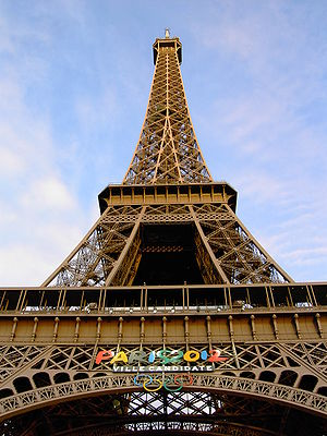 English: The Eiffel Tower.