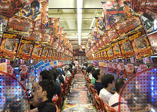 Japanese arcade/gambling game