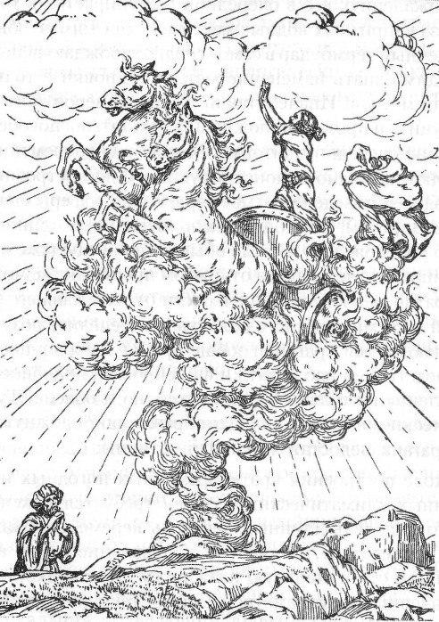 Elijah the Prophet spins a vortex
