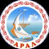 selo Oficial de Aral