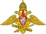 Emblem general staff russian armed forces.jpg