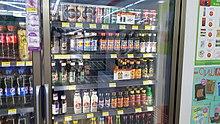 Convenience store - Wikipedia