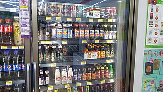 Convenience store - Assortment of energy drinks displayed in a convenience store in Bangkok