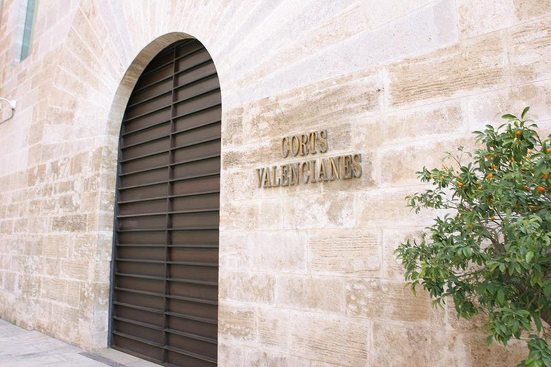File:Entrada a les Corts del País Valencià.jpg