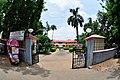 Entrance - Bardhaman Science Centre - Bardhaman 2015-07-24 1076.JPG