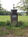 Eppe-Sauvage (Nord, Fr) chapelle N.D. de la paix (oratoire de l'an 2000).jpg