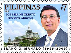 Eraño Manalo 2010 stamp of the Philippines.jpg