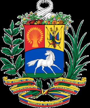 Coat of arms of Venezuela - Image: Escudo Nacional de Venezuela (1954 2006)