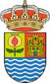 Escudo de Cájar (Granada).png