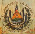 Escudosalvadoreñovirgendelapaz.png