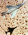 F-4S VF-301 over Imperial Valley 1984.JPEG