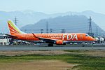 FDA Fuji Dream Airlines Embraer ERJ-175 (JA05FJ-17000317) (23352852570).jpg