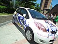 FF20 Magical Girl Lyrical Nanoha itasha 20120728 2.jpg