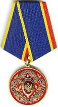 FSB Medal for Merit in Safeguarding Economic Security.jpg