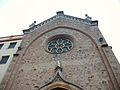 Façana amb rosassa del santuari de la Mare de Déu de l'Esperança del Convent del Carme, Onda.JPG