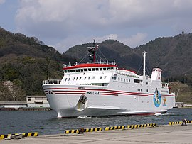 Ferry Shirashima at Sakaiminato, -March 2009 a.jpg