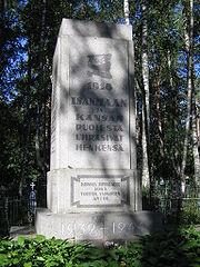 Finnish Civil War Memorial Antrea