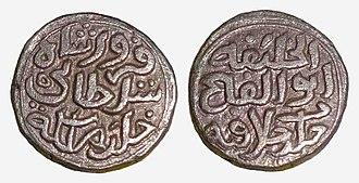 Firuz Shah Tughlaq - Image: Firoz Shah (3)