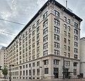 First National Bank Building (Houston, Texas).jpg