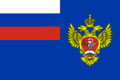 Flag of FANO (2015-06).png