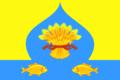 Flag of Kalininsky rayon (Krasnodar krai).png