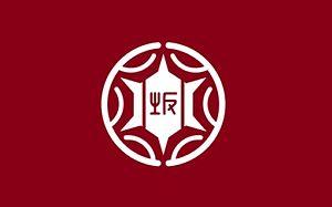 Kosaka, Akita - Image: Flag of Kosaka Akita
