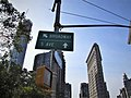 Flatiron and Sign.JPG