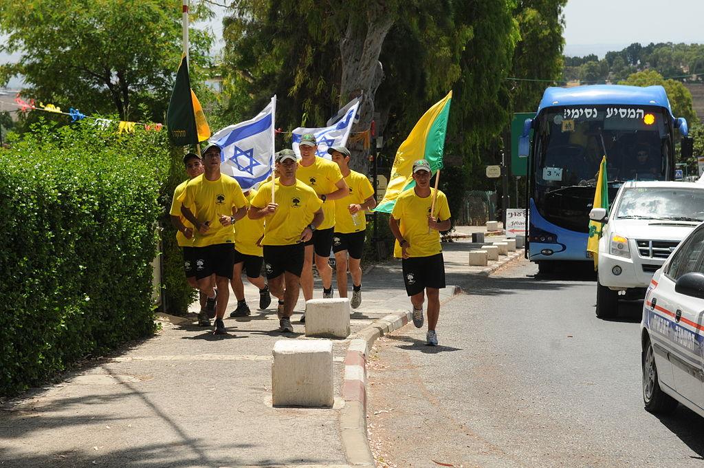 Jerusalem Marathon Wikipedia: Israel Defense Forces