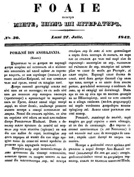 File:Foaie pentru minte, inima si literatura, Nr. 30, Anul 1842.pdf