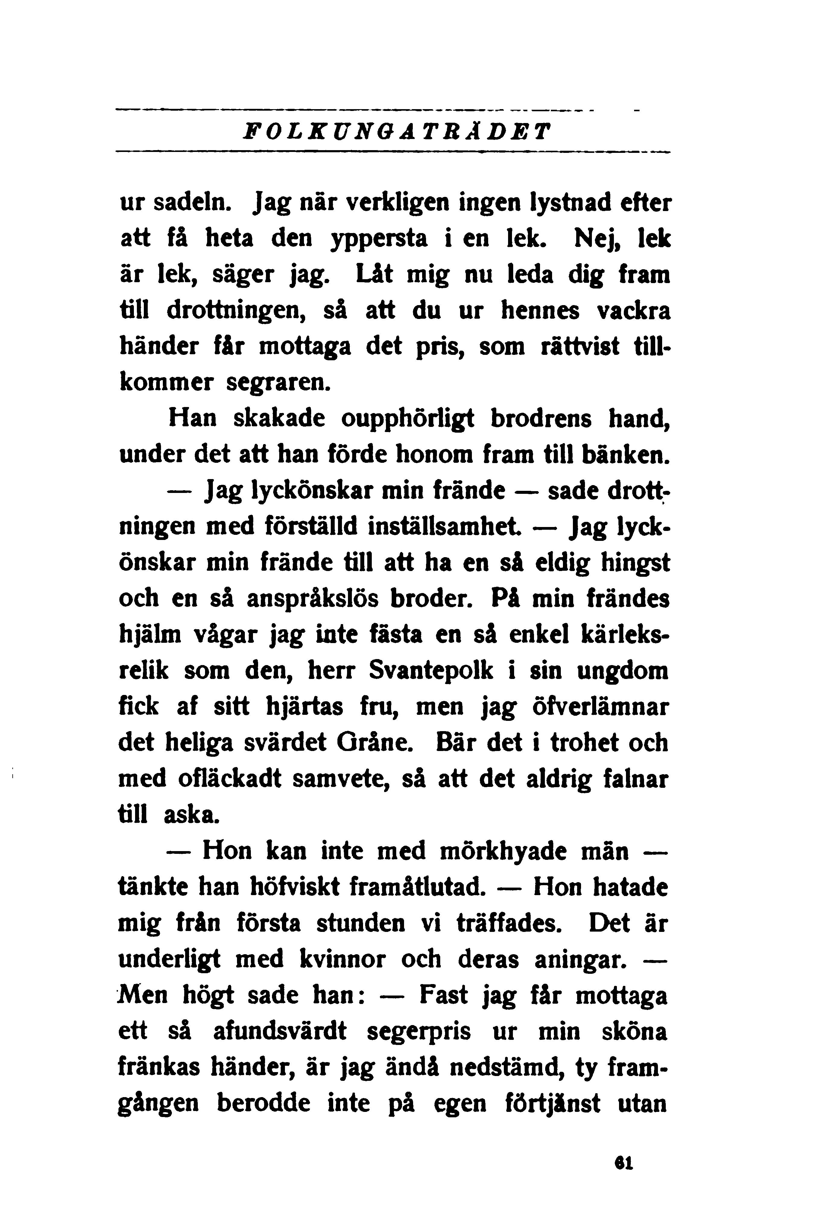 mötesplatsen män Falkenberg