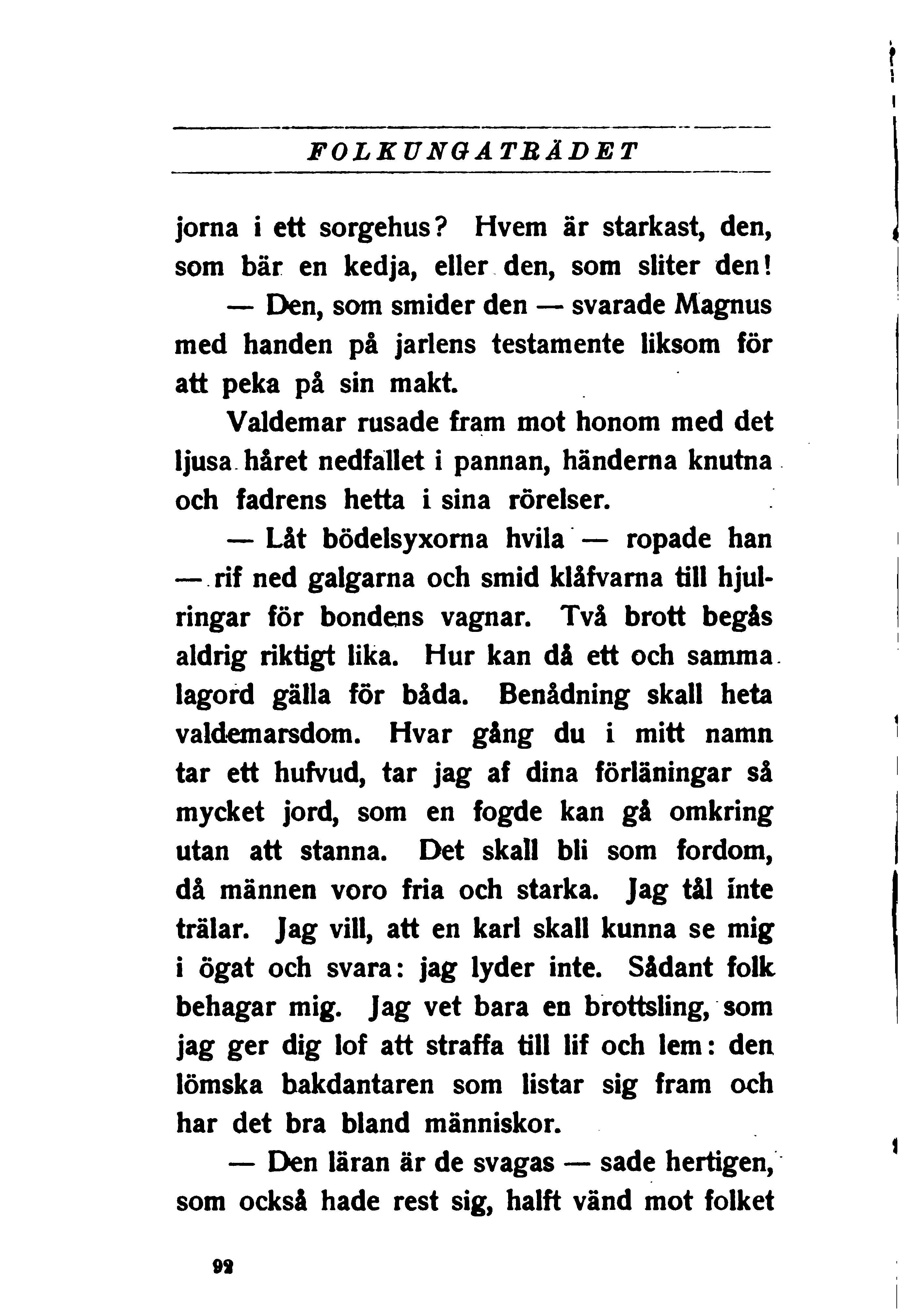 mötesplatsen karl gustavsgatan 65 Nyköping