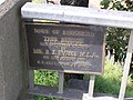 Forge creek road bridge plaque - panoramio.jpg