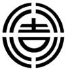 Former Nishiyoshino Nara chapter.png