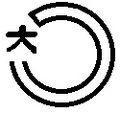 Former Ono Hiroshima chapter.jpg