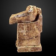 Fragment of a statuette of Sekhmet-E 10644