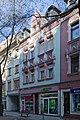 Frankfurt Am Main-Koenigsteiner Strasse 2b von Sueden-20110130.jpg