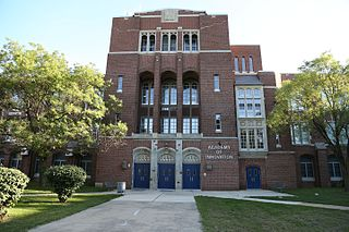 Frederick Douglass High School (Baltimore, Maryland) Public, comprehensive school in Baltimore, Maryland, USA